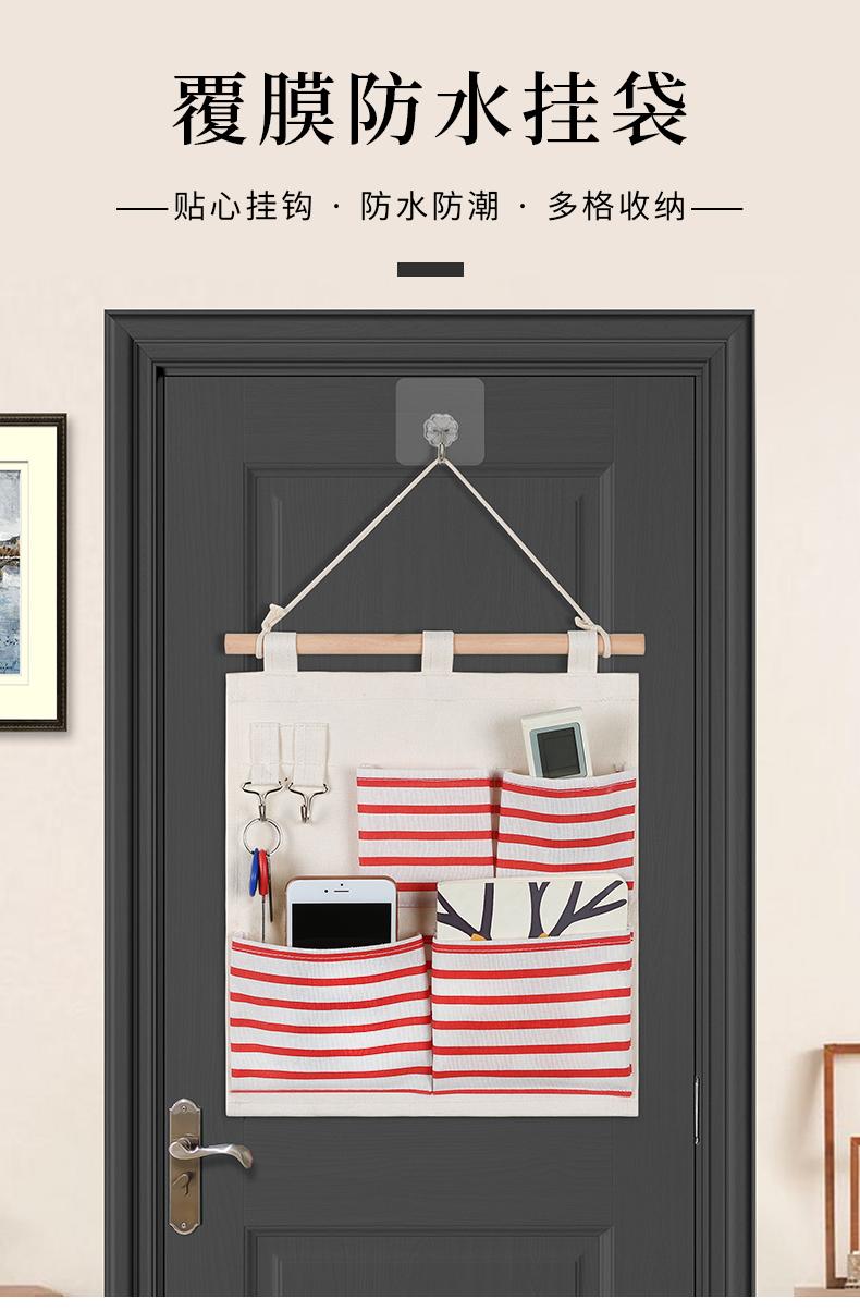 棉麻布艺收纳袋挂袋墙挂式储物袋置物袋子门后挂兜宿舍壁挂小布袋详细照片
