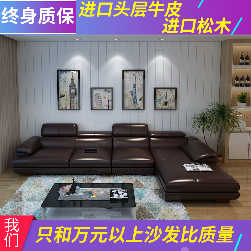 Leather Sofa First Layer Leather Corner Combination Living Room Simple  Modern Thick Leather Sofa Large Apartment Furniture Custom