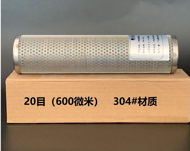 包邮寸不锈钢网滤芯丝网滤芯反覆清洗目至目现货详细照片