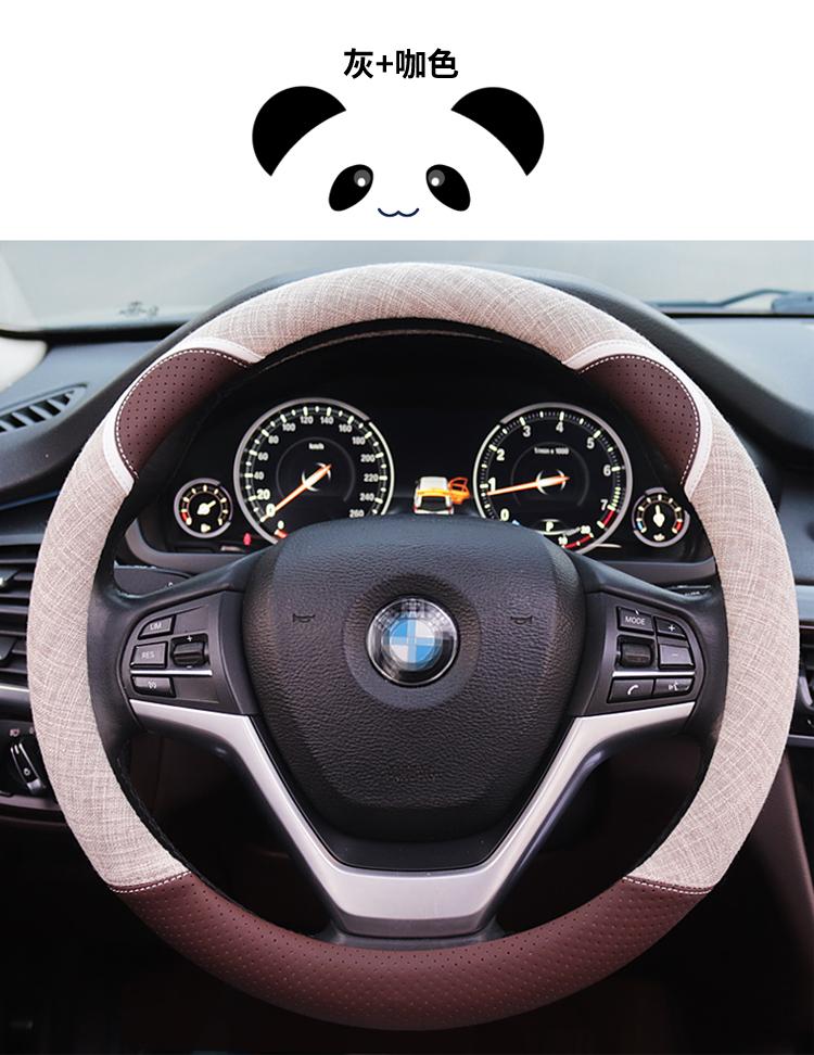 汽车方向盘套女夏季亚麻防滑吸汗韩国可爱卡通个性潮四季通用把套详细照片