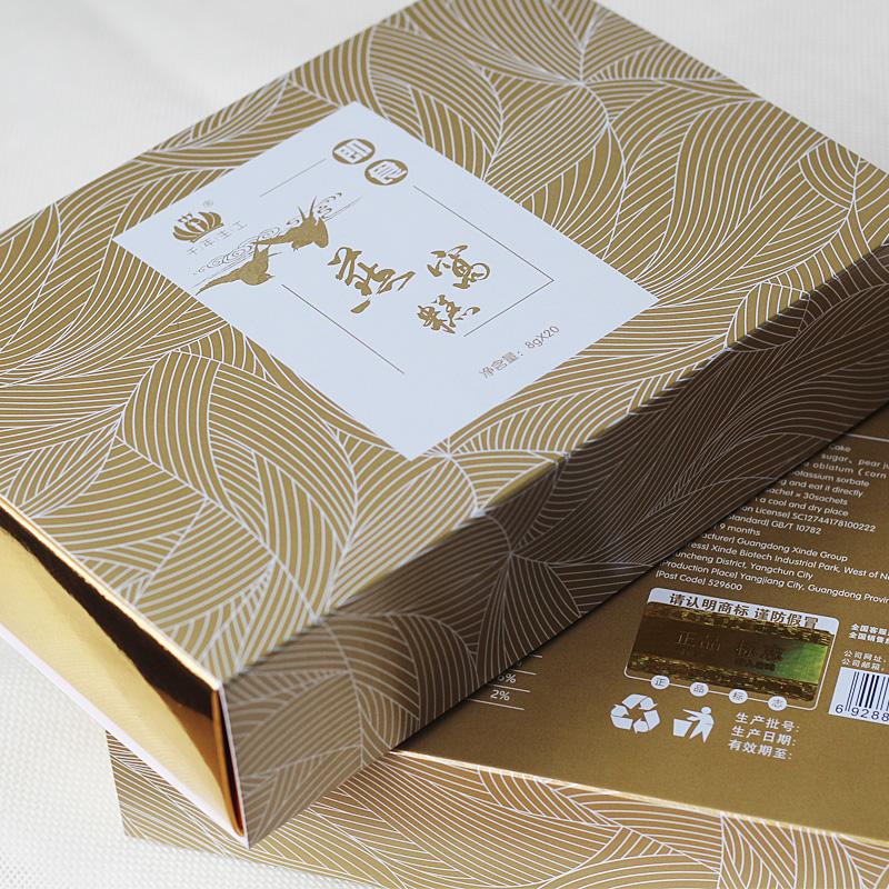 千年生工燕窝糕正品即食孕妇女人零食滋补营养品160克20片装