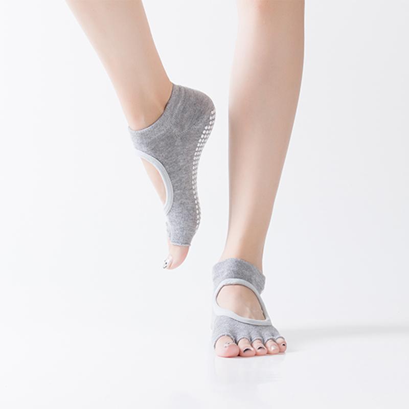 Открытые носки йоги - светло серый