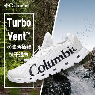 Columbia коломбина шекспир 20 летняя новинка быстросохнущие два насест обувной мужчина Ретроспектива на открытом воздухе ручей улов земля Уэйд вода обувной DM0133