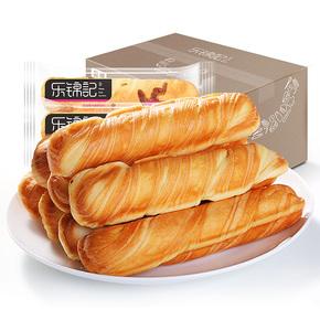 乐锦记营养早餐奶酪肉松夹心零食点心华夫手撕棒小面包邮整箱750g