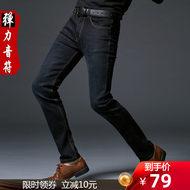 Pantaloni TANpants TLYF15D5354