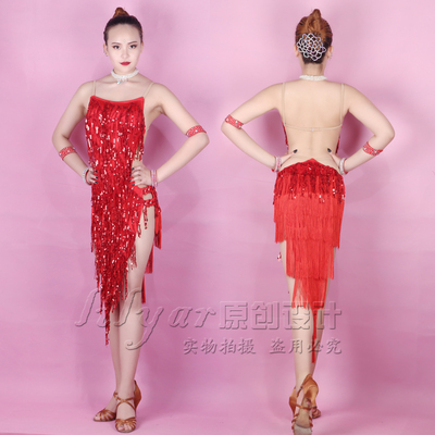 Red sequined tassels Latin dance skirt performance clothing female dress performance clothing competition suit sequined fringed skirt