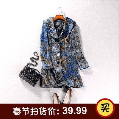 19748 2018 New women's lapel long sleeve long section printing button jacket temperament wild