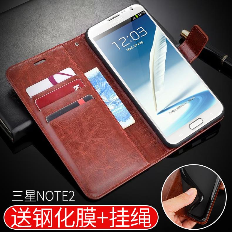 三星N7100手机壳Galaxy NOTE2保护套GT-N7108翻盖式皮套N7109防摔外壳软硅胶全包边男女款送钢化膜带挂绳