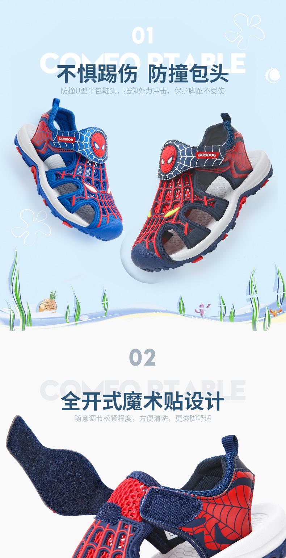 巴布豆儿童凉鞋男童鞋2018新款夏季中大童韩版包头女童宝宝沙滩鞋10张