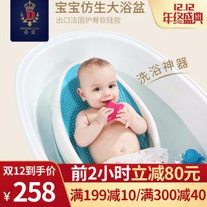 蒂爱婴儿浴盆可坐可躺新生儿洗澡盆洗澡盆大号加厚幼儿宝宝沐浴桶