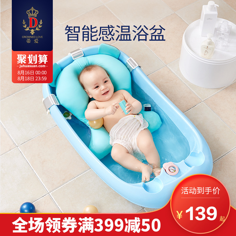 Usd 176 89 Ti Love Baby Bath Tub Baby Bath Baby Newborn Children Children Can Sit On The Shampoo Household Goods Shake The Big Wholesale From China Online Shopping Buy Asian