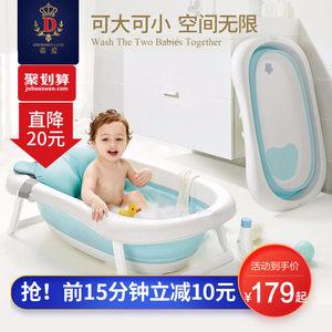 蒂爱婴儿折叠浴盆宝宝洗澡盆大号新生儿童沐浴桶用品可坐可躺通用