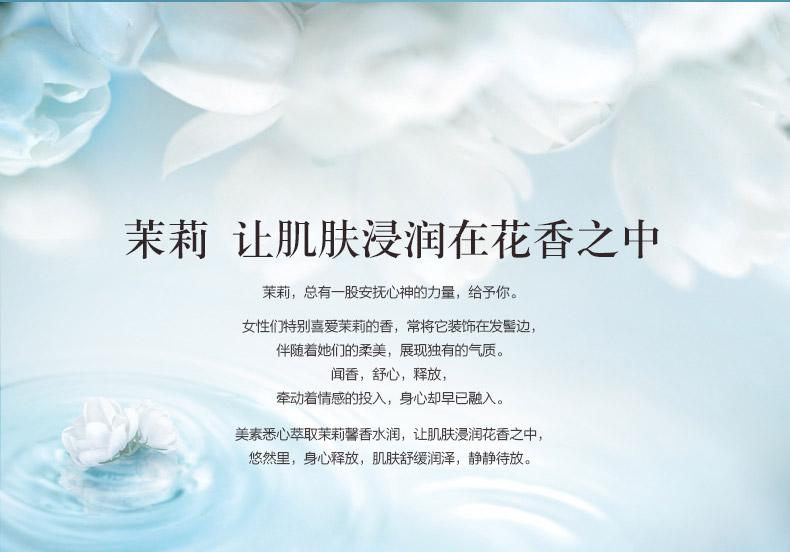 玉露凝香舒缓保湿精华液_02