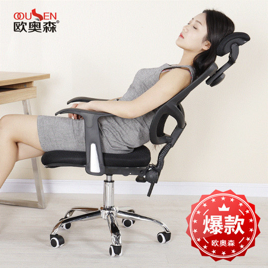 Computer chair home gaming chair backrest stool modern minimalist gaming chair lazy swivel chair dormitory staff office chair