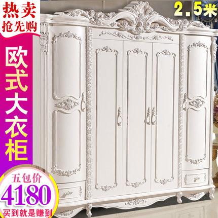 歐式衣柜4門5門6門衣柜雕花品牌板式大衣柜組合2.5米實木衣櫥五門
