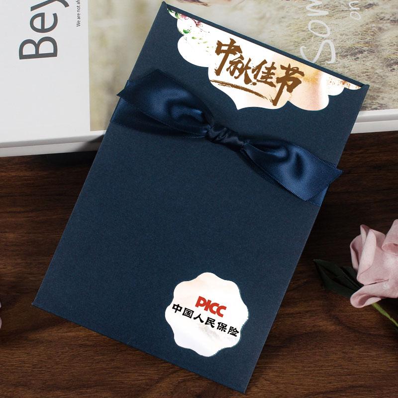 Usd 4 19 Birthday Card Custom South Korea Creative Blue