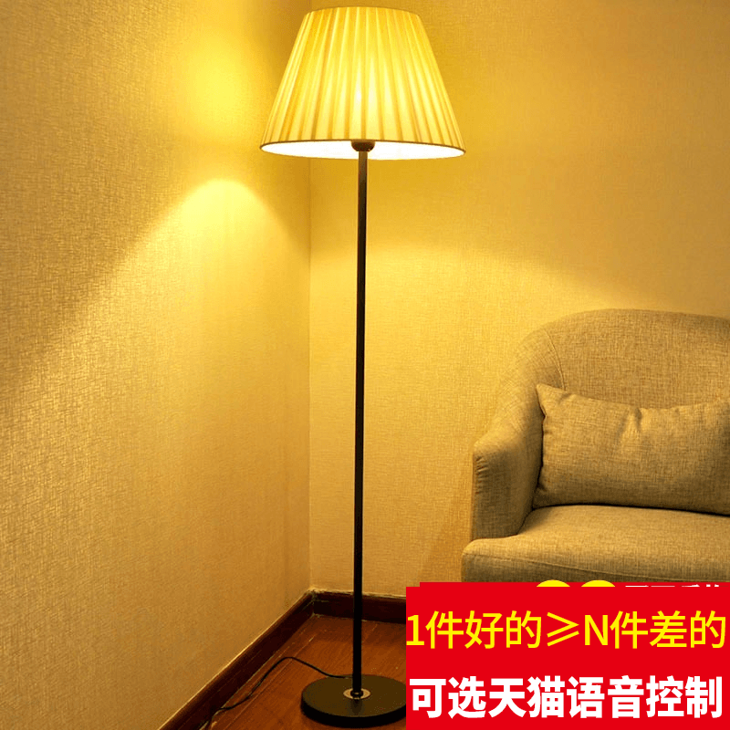 Floor lamp living room bedroom bedside aisle modern creative warm decoration LED remote control feeding floor lamp