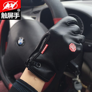 Sports men and women hand touch leather gloves bicycle gloves female autumn and winter outdoor riding full finger slip windproof warm
