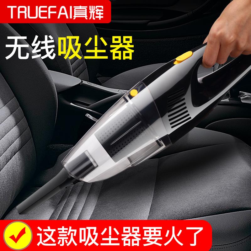 Автомобильный пылесос без Линейный автомобиль с высокой мощностью автомобиля для Двойное использование мини-зарядки в семейном автомобиле