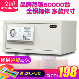 Gujia Hotel Notebook Safety Deposit Box Small House Safe 22 Computer Security Wardrobe Summary