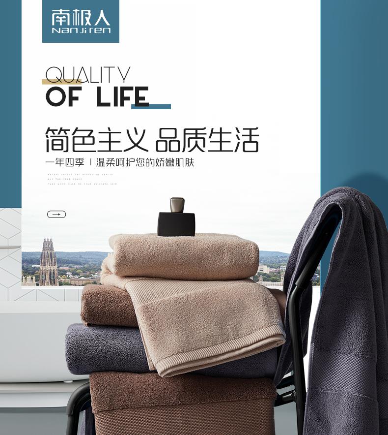 浴巾詳情頁_01.jpg