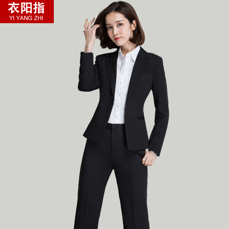 Usd 71 25 Autumn And Winter Professional Wear Women S Suits Slim