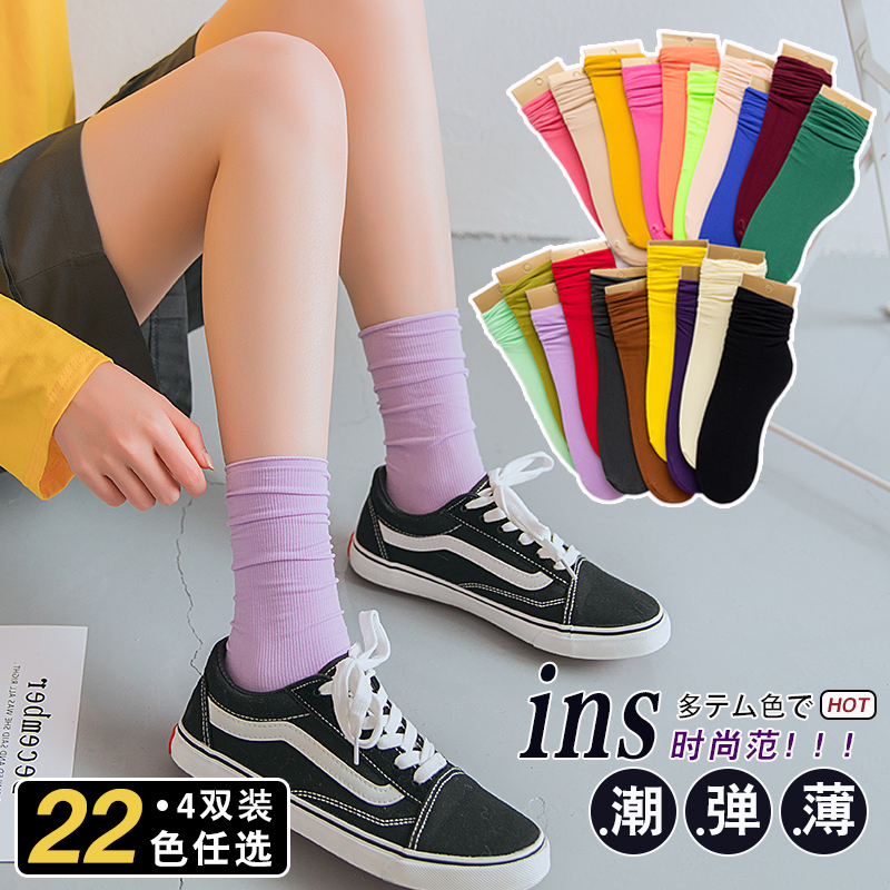 Socks women in the tube socks ins tide wild South Korea Network red spring and autumn Sen heap heap socks Japanese JK breathable college wind