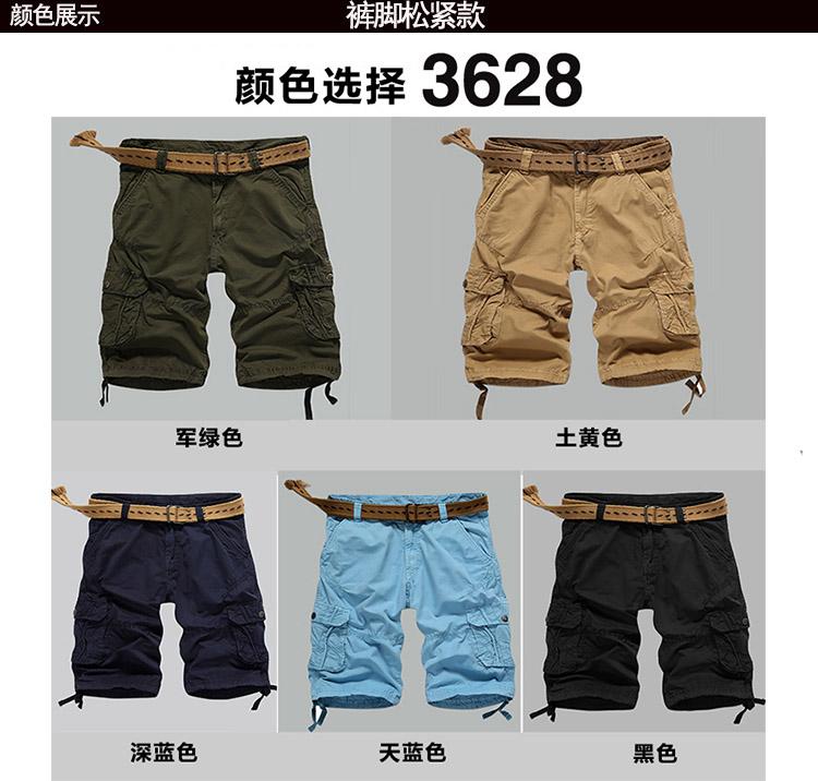 Của nam giới dụng cụ ngụy trang quần short mùa hè cắt quần đa túi thể thao lỏng lẻo cotton ống túm giản dị phần mỏng quần quân sự