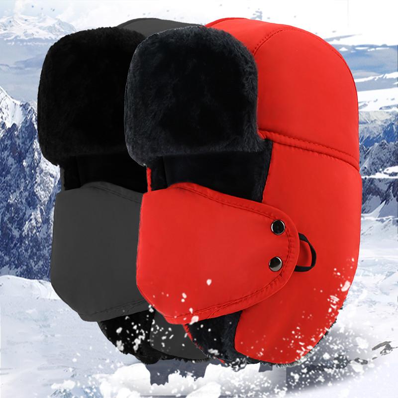 【加绒加厚】雷锋帽保暖护耳防风男女-秒客网