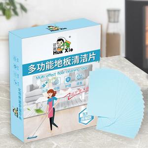 【浓缩型60片】多效地板清洁片去污清洁剂