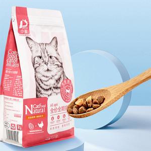 【3斤】鳕鱼鸡肉粒双拼营养猫粮