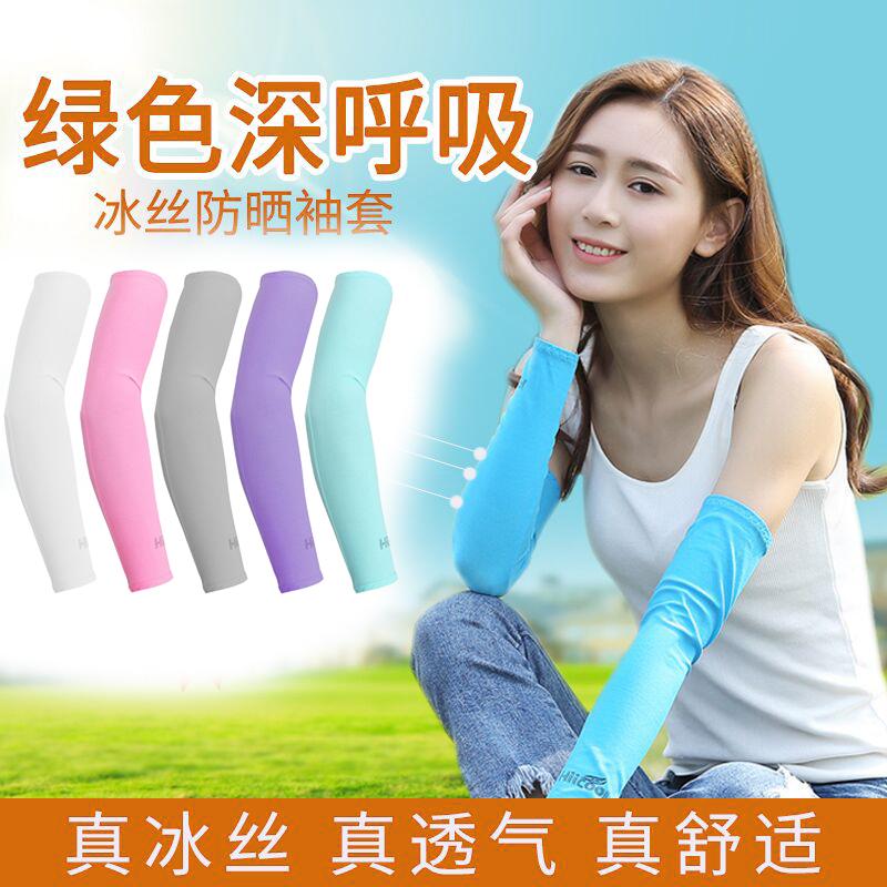 Mùa hè mát mẻ tay áo kem chống nắng của phụ nữ găng tay nam băng lụa armband sleeves UV bảo vệ cánh tay tay áo dài phần mỏng