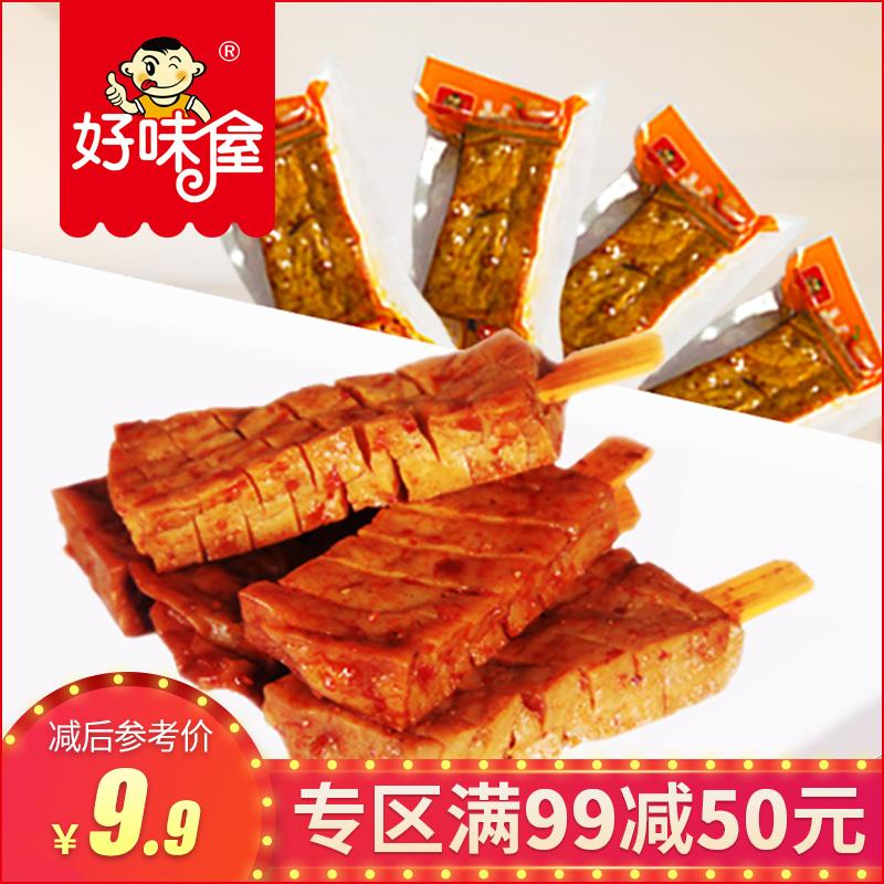 【满99减50】好味屋兰花串250g武冈豆腐豆腐干湖南卤特产豆干制品