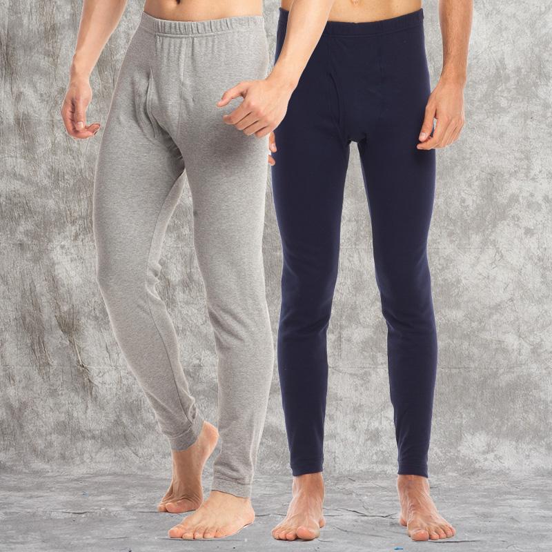 【买一送一】三枪男士保暖纯棉秋裤10月21日最新优惠