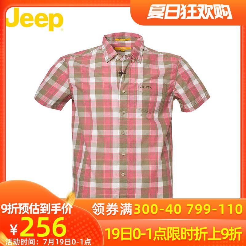 JEEP Jeep Men Mùa hè Áo sơ mi giản dị Cổ điển Túi đơn Kẻ sọc Áo sơ mi ngắn tay áo sơ mi JS15WH125 - Áo