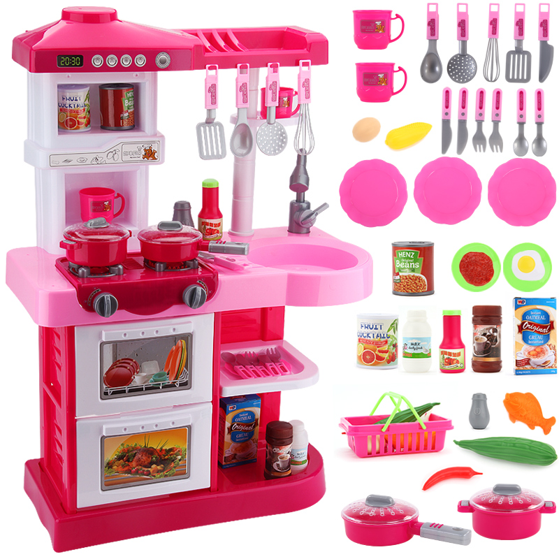 Bernsch Children's Home Kitchen Toy Girl Cooking Cooking