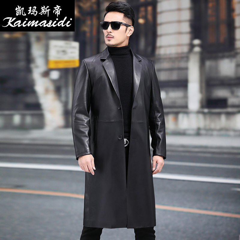 Autumn and winter new leather men's henning sheepskin long men's leather windshield suit collar jacket