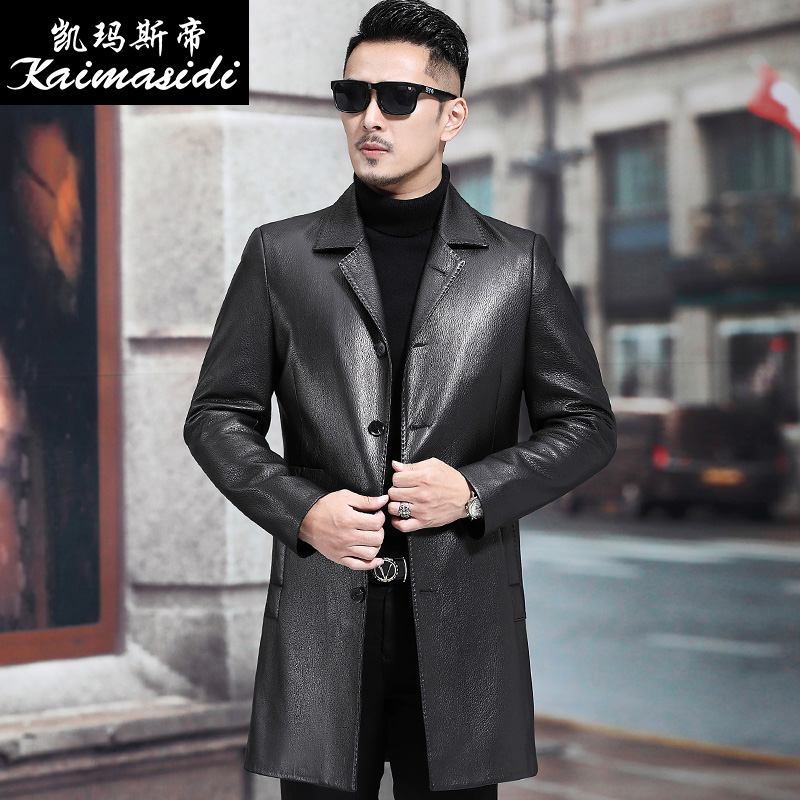Haining autumn and winter new leather leather men's head leather jacket in the long windbreaker tailorsuit collar jacket tide