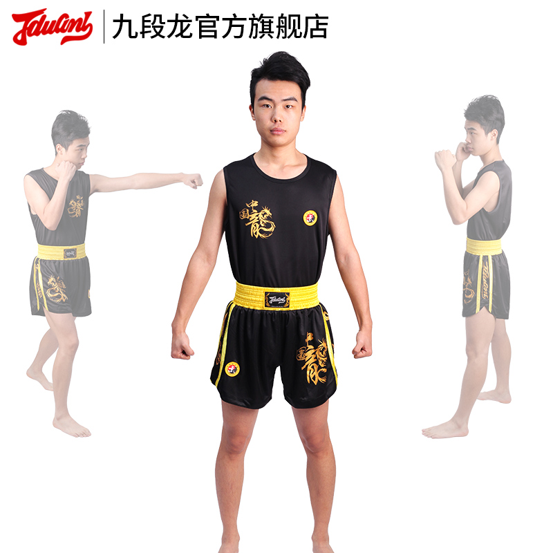 Nine Dragons Adult Selling Men's and Women's Boxing Shorts Training Wear Martial Arts Combat Wear.