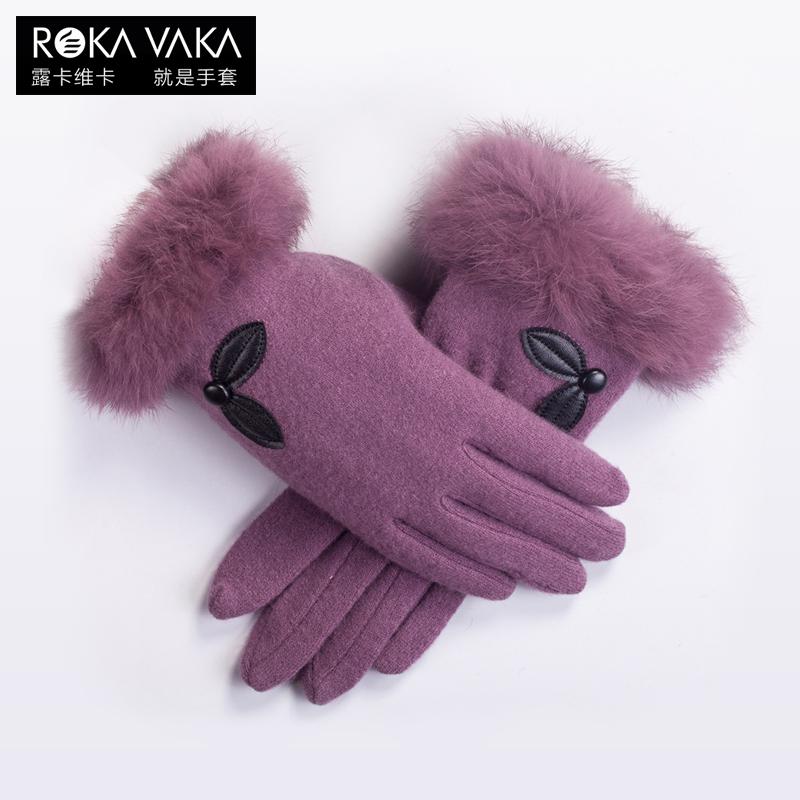 露卡维卡 兔毛袖口 秋冬女式时尚羊毛荷叶边 羊毛手套 SQ-8811