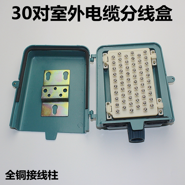 TB2NV9fsnXYBeNkHFrdXXciuVXa_!!214651880 usd 12 99] 30 pairs waterproof outdoor telephone junction box cable