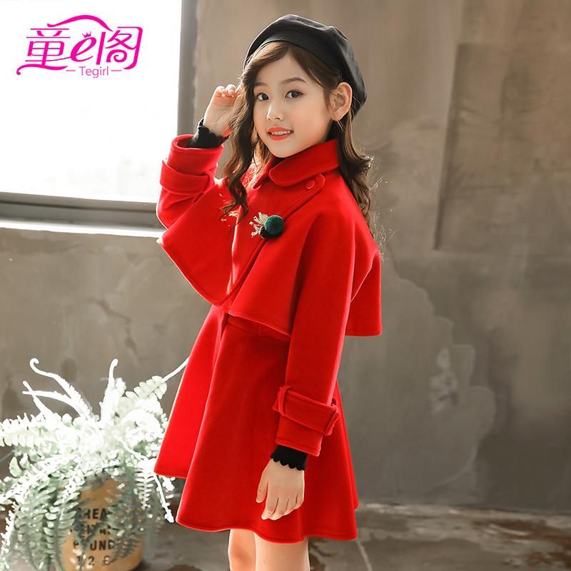 披风毛呢裙子裙秋冬洋气背心外套呢子斗篷红色装中大童小女孩女童