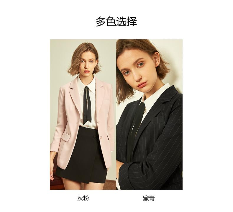 拉夏贝尔休闲西装女2019春季新款冬韩版修身条纹外套中长款小西服