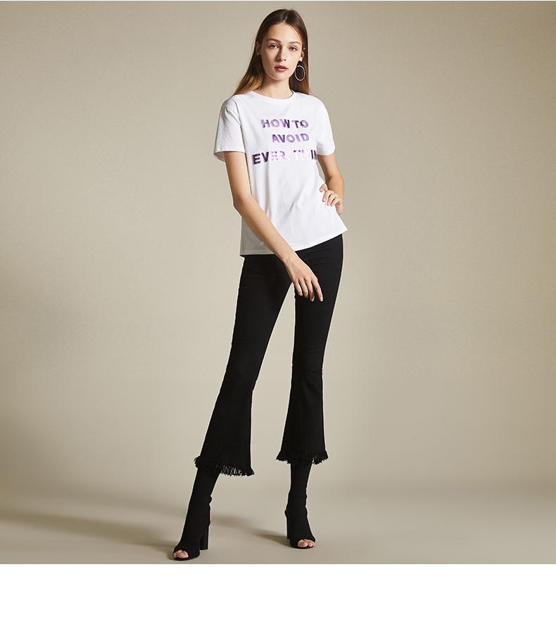 La Chapelle/拉夏贝尔短针织2018秋新款韩版尚气质百搭休闲短袖