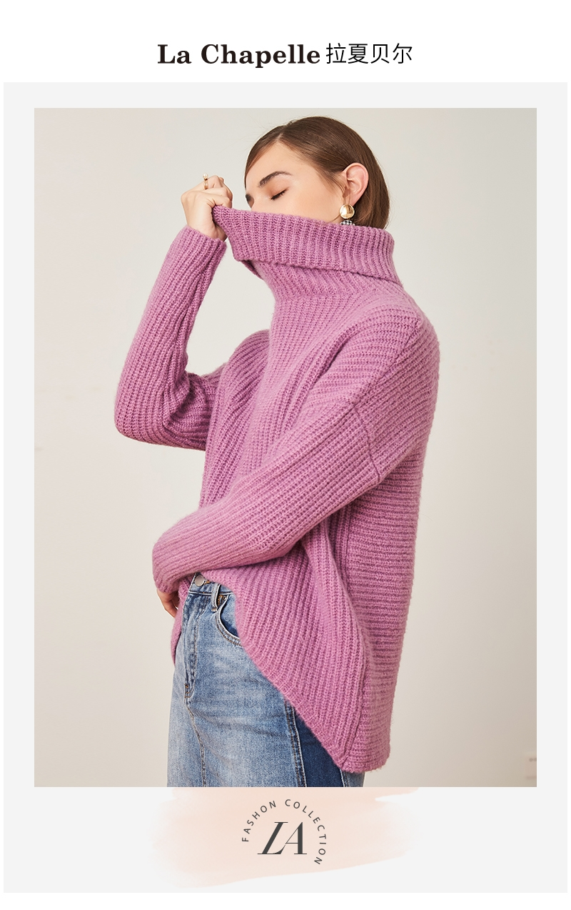 La Chapelle/拉夏贝尔针织衫2018冬季新款上衣长打底衫毛衣