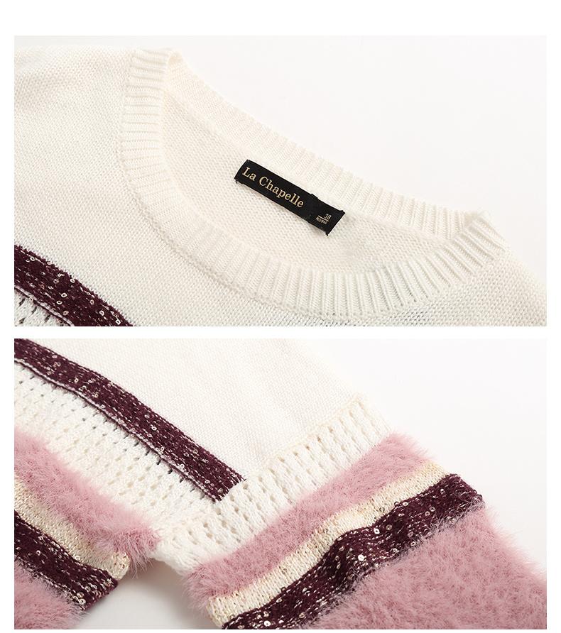 lachapelle条纹毛针织衫女2018冬季新款秋上衣宽松长袖套头毛衣