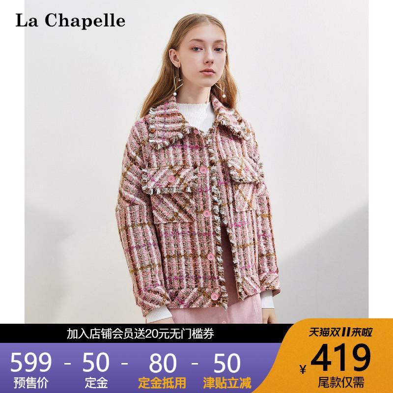 拉夏贝尔韩版短款大衣2019冬季新款设计感小众时尚洋气长袖外套女