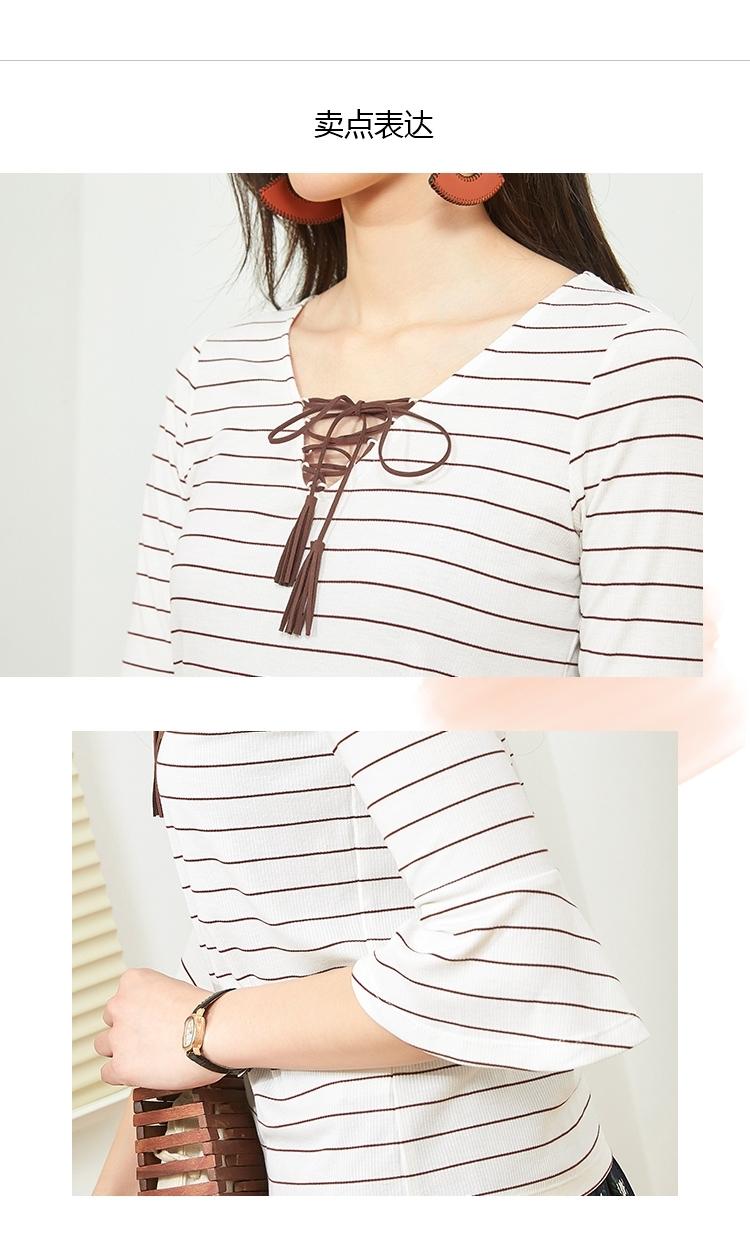 拉夏贝尔韩版条纹t恤女2019夏装新款长袖打底衫上衣