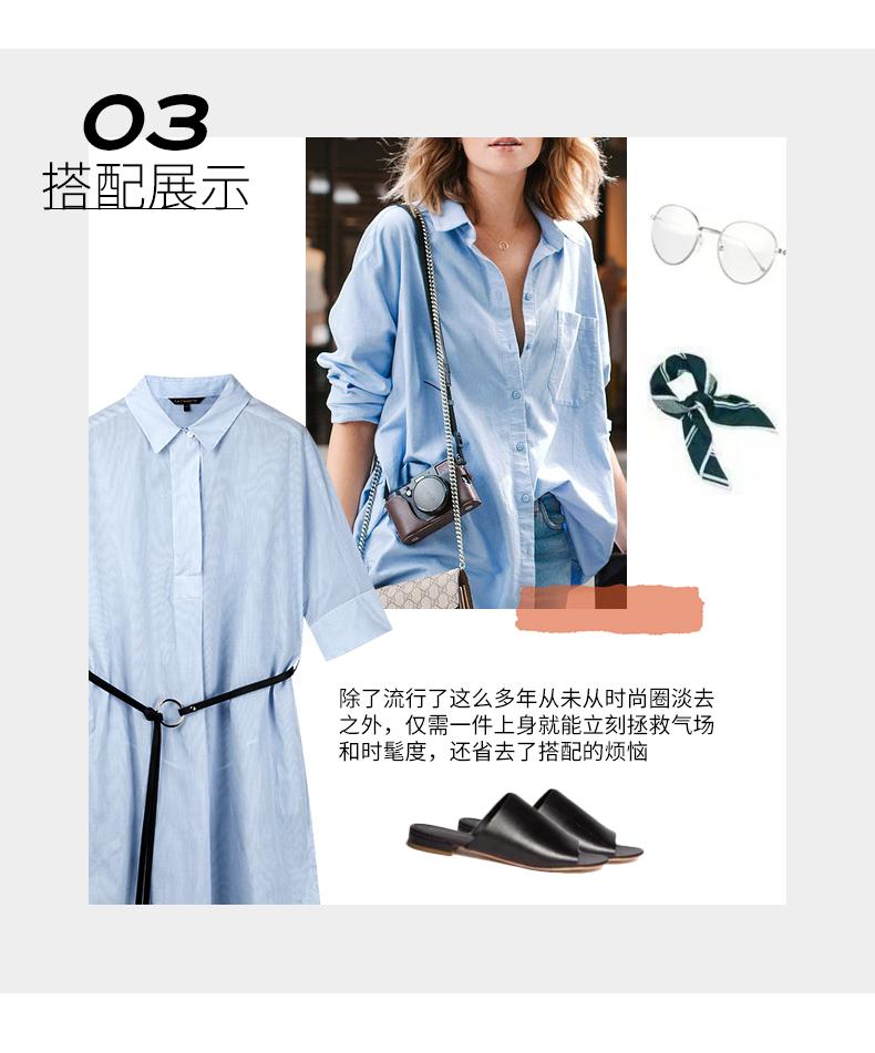 拉夏贝尔女2019夏装新款纯色连衣裙韩版系带收腰七分袖中长款裙子