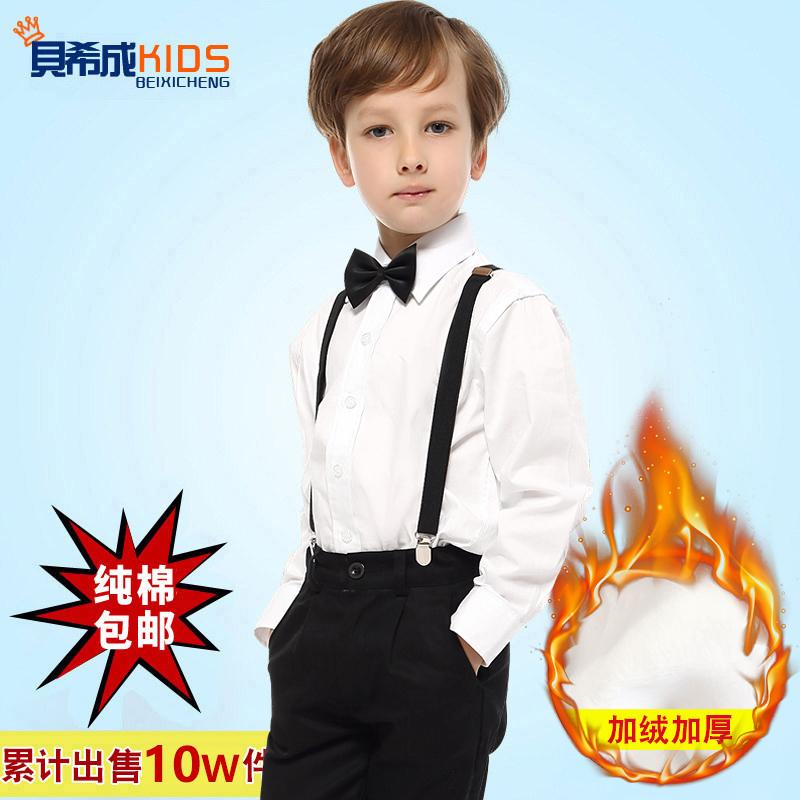 儿童白衬衫男童长袖宝宝中大童学生校服纯棉加绒加厚白色衬衣春秋